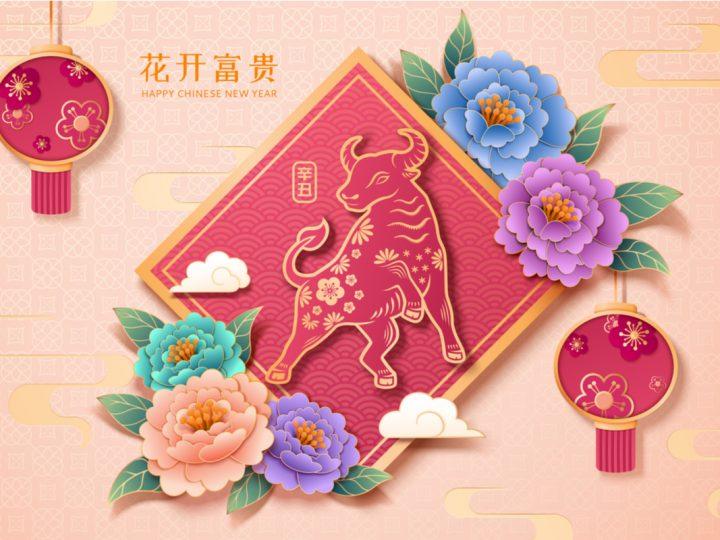 Fevereiro marca a entrada do Ano Novo chinês